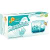 BeeSure Glacier Blue Nitrile Gloves Small 300/Box